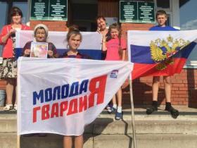 Дню российского флага.