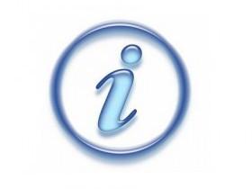 Оплатить за предоставление сведений можно с помощью уникального идентификатора начисления