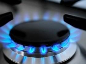 Газ в быту